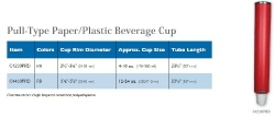 PULL-TYPE PAPER/PLASTIC BEVERAGE CUP