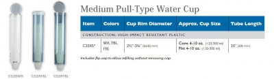 MEDIUM PULL-TYPE WATER CUP