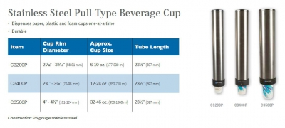 STAINLESS STEEL PULL-TYPE BEVERAGE CUP