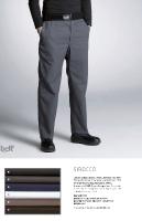 SIROCCO i-belt
